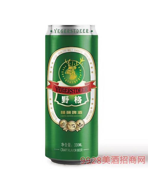 野格精酿啤酒330ml