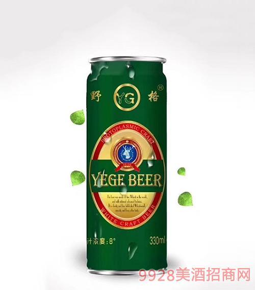 野格啤酒330ml绿罐