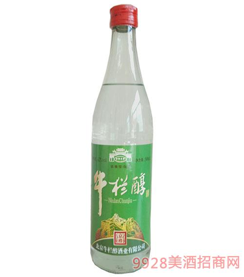 牛栏醇酒京樽