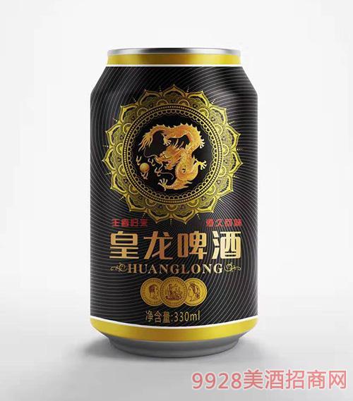 皇龙啤酒罐装330ml