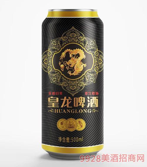 皇龙啤酒罐装500ml
