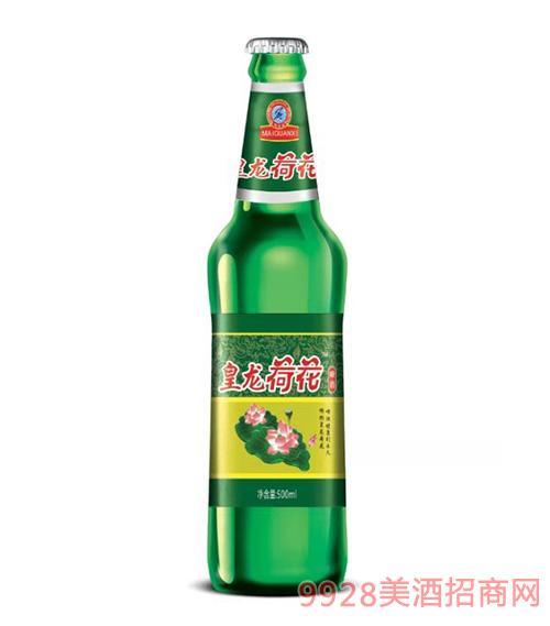 皇龙荷花啤酒瓶装500ml