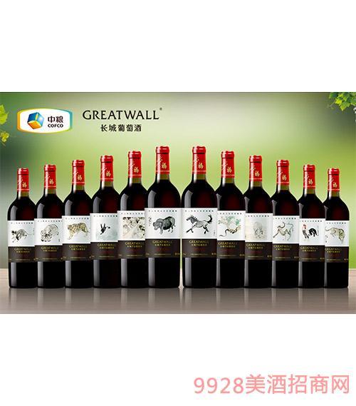 中糧長城葡萄酒十二生肖大全套珍藏版