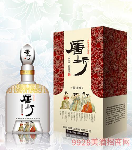 唐坊酒·淡雅