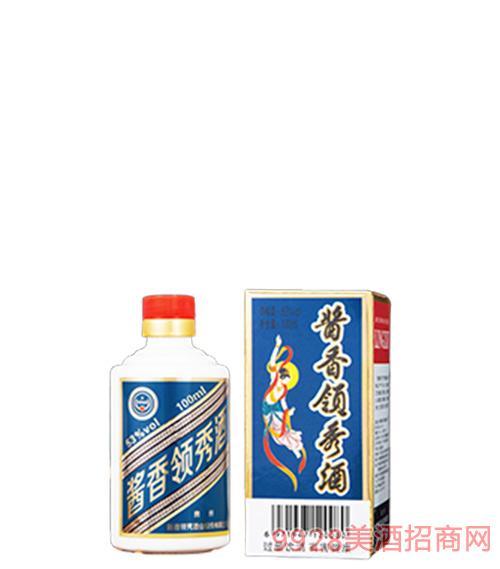 酱香领秀小酒·蓝色