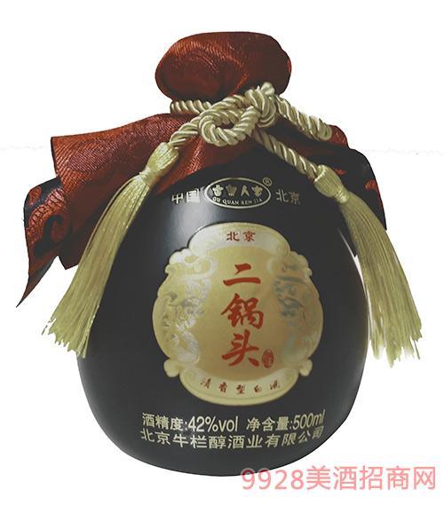 古泉人家北京二锅头酒42度500ml