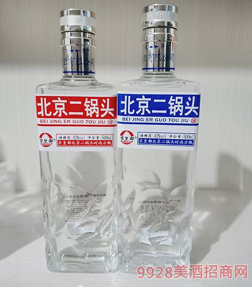 京皇都北京二锅头酒时尚方瓶42度500ml