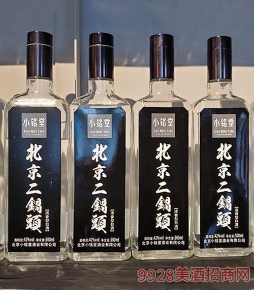 小铭堂北京二锅头酒42度500ml