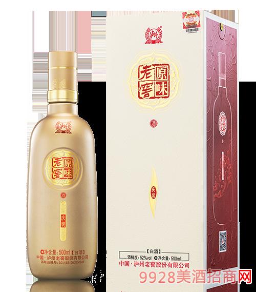 原味老窖酒�c�b52度500ml