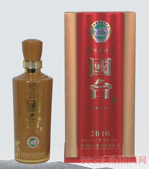 國台酒2010 53度500ml