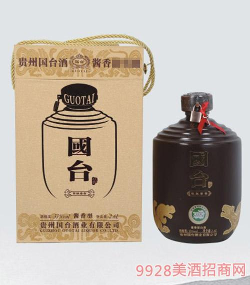 國台酒陈酿酱香53度2.6L