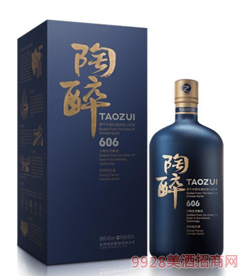 陶醉酒606