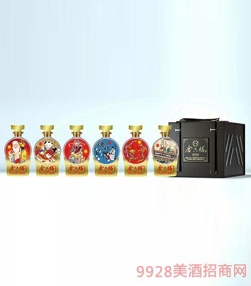 金六福酒收藏版52度500ml