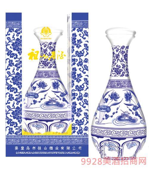 祖山老酒(20窖藏)