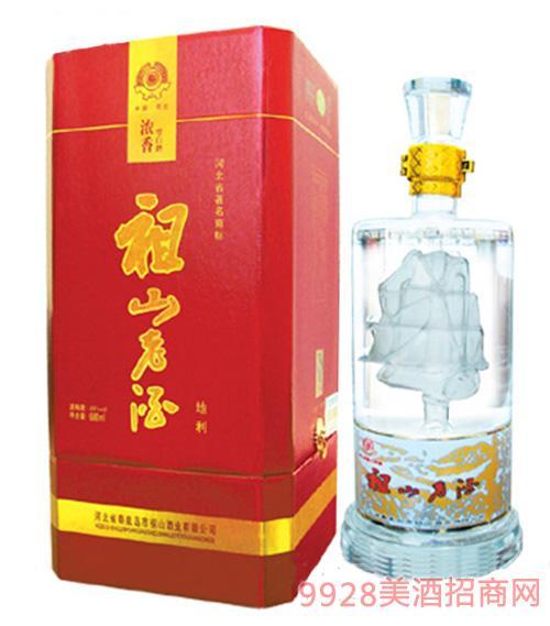 祖山老酒(地利)