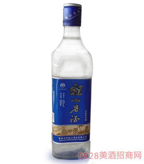 祖山老酒(��b)