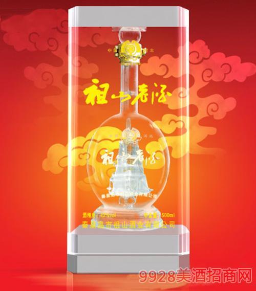 祖山老酒(五星)