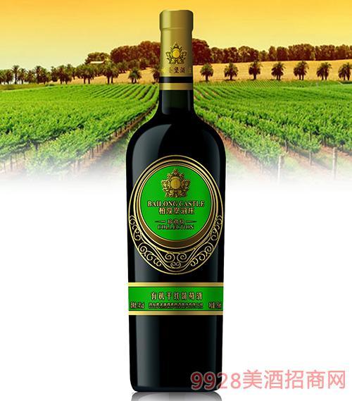珍藏级有机干红葡萄酒14度750ml