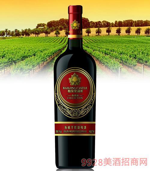 典藏级有机干红葡萄酒14度750ml