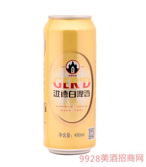 滋德白啤酒12度
