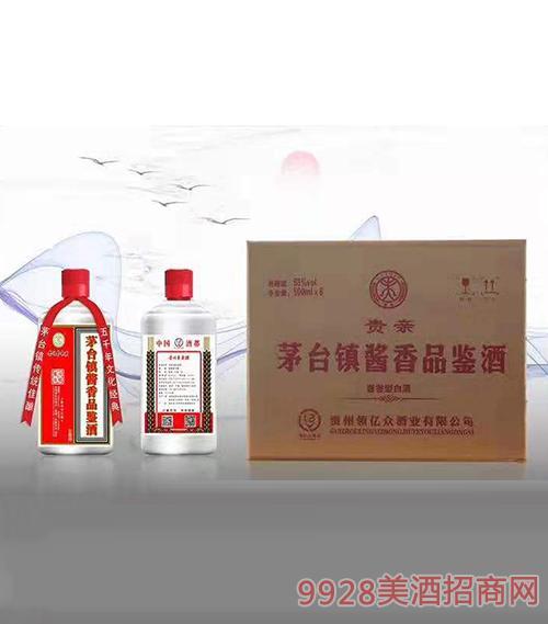 茅台镇酱香品鉴酒53度500ml酱香型