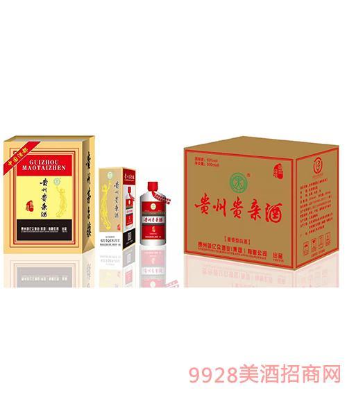 贵州贵亲酒·盛世迎宾53度500ml酱香型