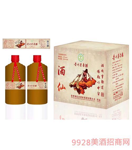 贵州贵亲酒·酒仙53度500ml酱香型