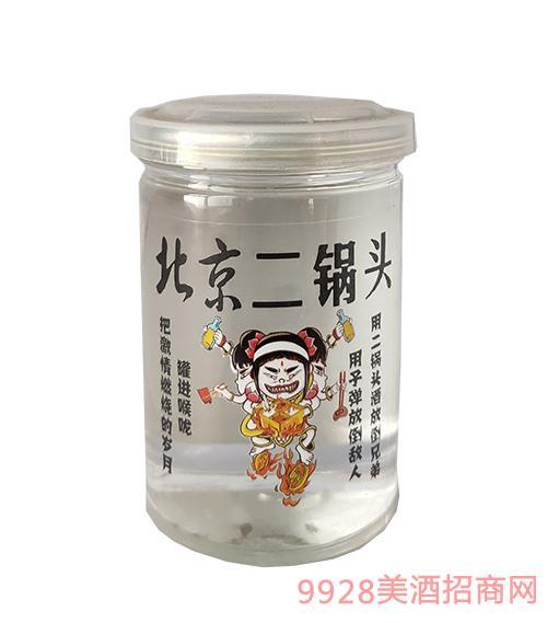 北京二锅头酒小罐装