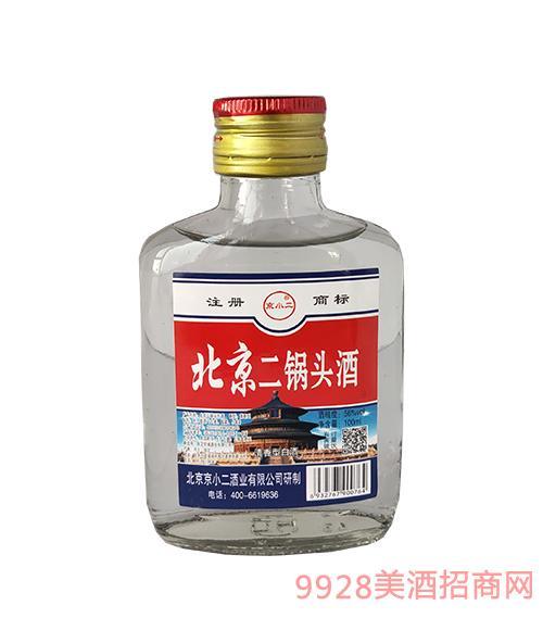 京小二北京二锅头酒56度100ml白瓶