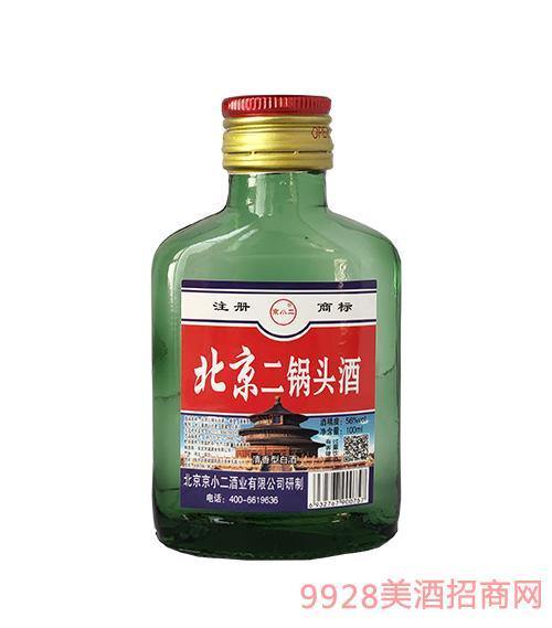 京小二北京二锅头酒56度100ml绿瓶
