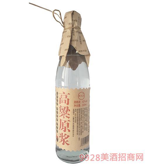 京小二高粱原浆酒42度500ml