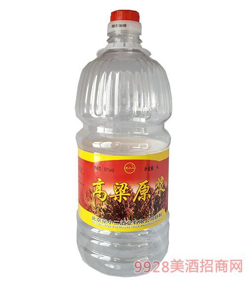 京小二高粱原浆酒52度4L