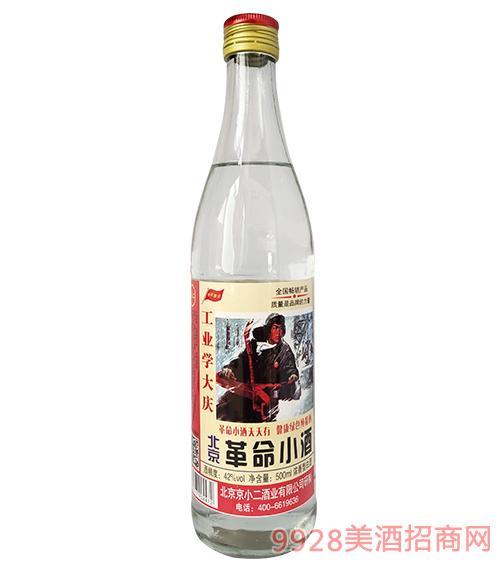 北京革命小酒(工业学大庆)42度500ml