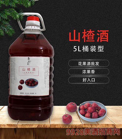 山楂酒5L