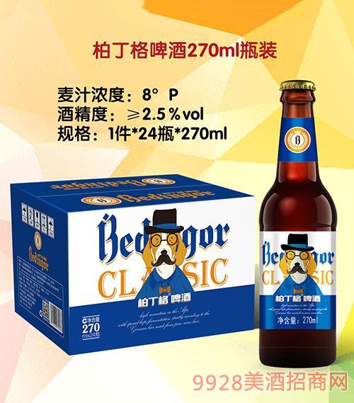 柏丁格啤酒270ml瓶�b