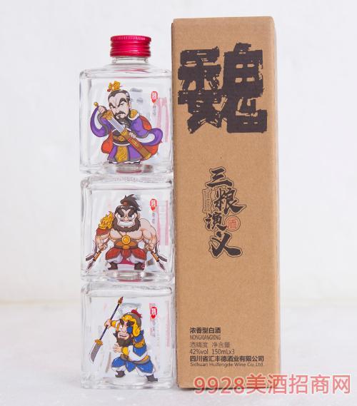 三粮演义酒·魏