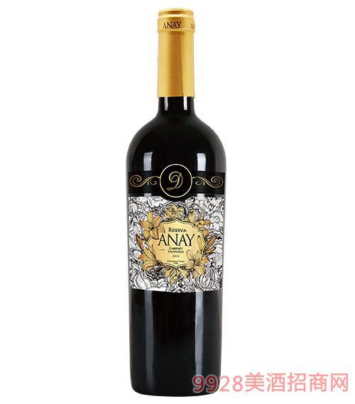 友好·唯美赤霞珠葡萄酒14度750ml