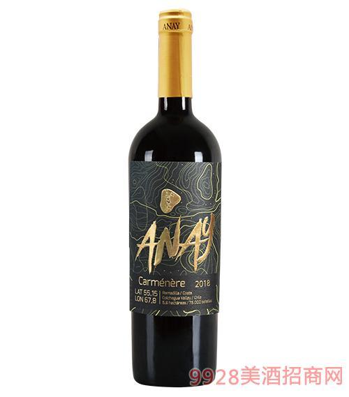 友好·经纬度佳美娜葡萄酒13.5度750ml