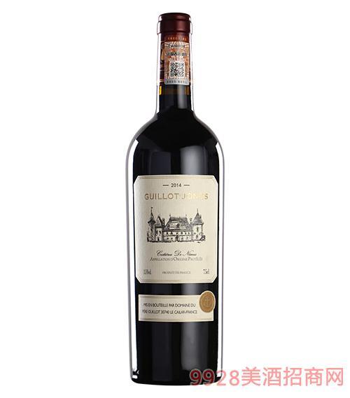法国吉洛琼斯2014红葡萄酒