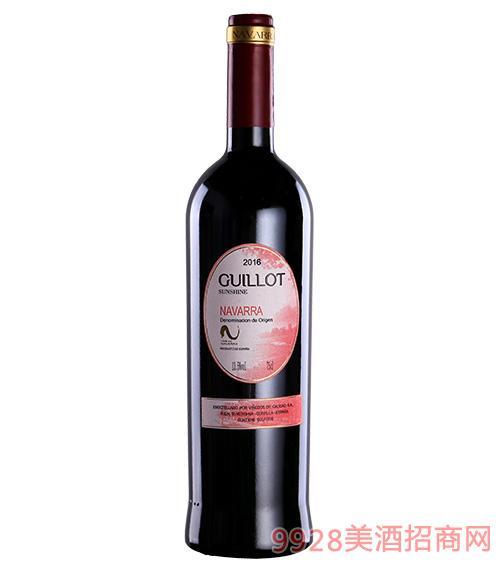 西班牙吉洛陽光紅葡萄酒