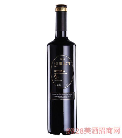 西班牙吉洛保羅新紅葡萄酒