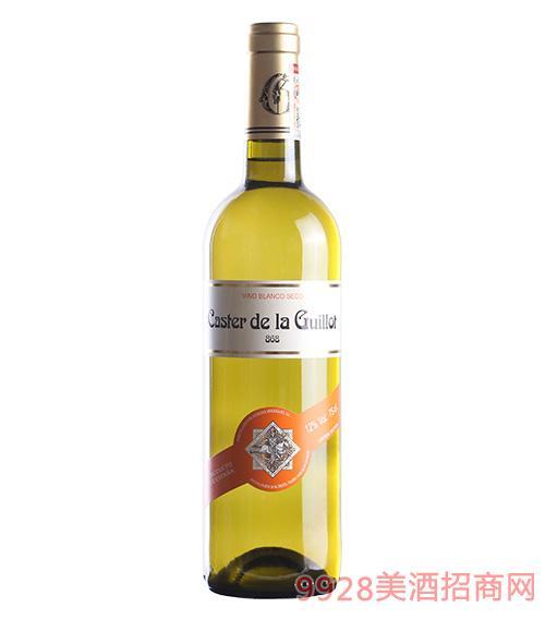 西班牙卡思特白葡萄酒