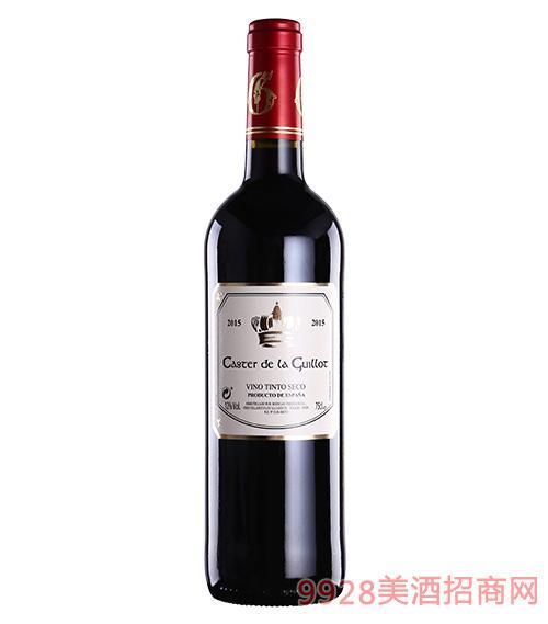 西班牙卡思特紅葡萄酒