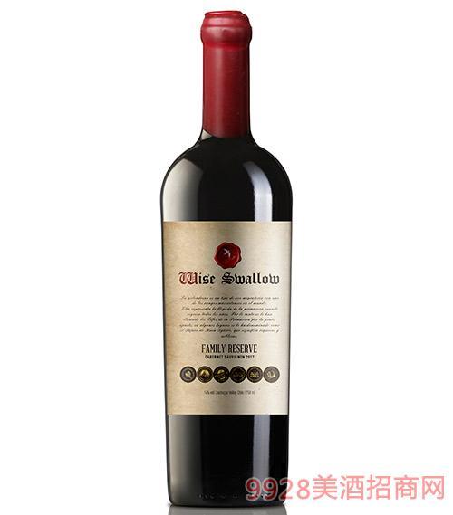 智燕家族珍藏赤霞珠干红葡萄酒14度750ml