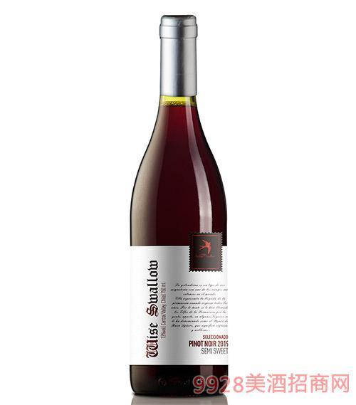 智燕精选黑比诺半甜红葡萄酒13度750ml