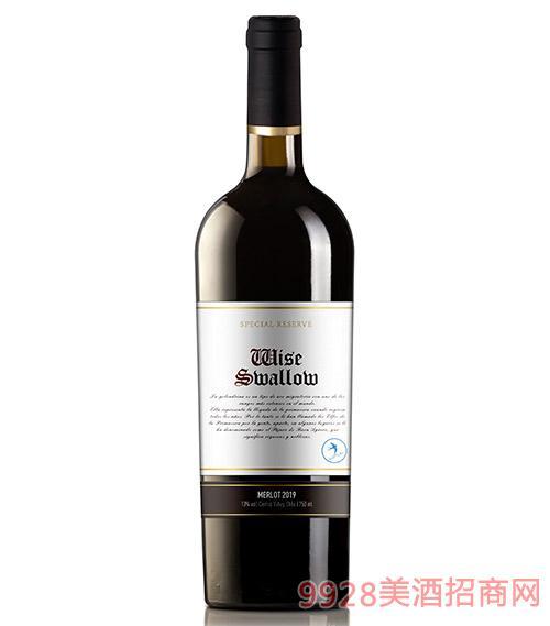 智燕珍藏美乐干红葡萄酒13.5度750ml