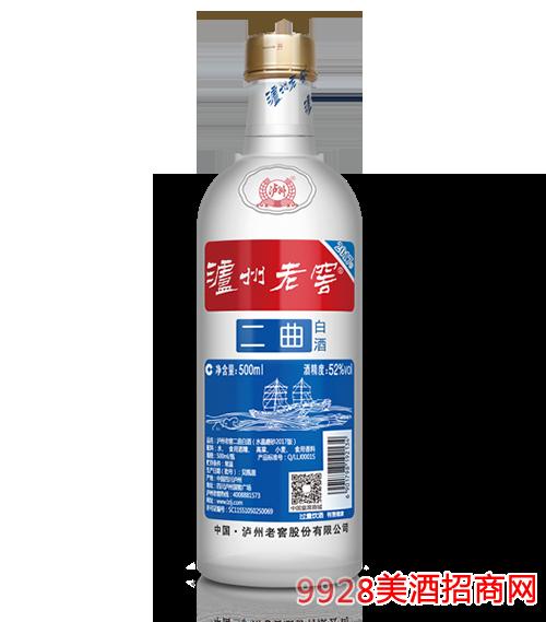 瀘州老窖酒磨砂二曲52度500ml