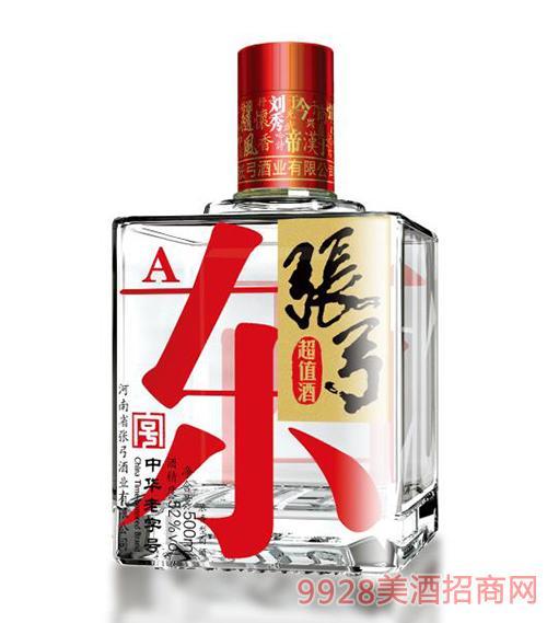 ��弓超值酒A52度500ml