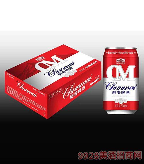 醇麦啤酒330mlx24