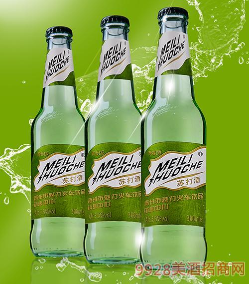 MeiliHuoche青春版苏打酒混合果味3.5度300ml